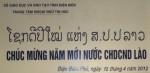 Chương trình giao lưu phát triển ngôn ngữ, tìm hiểu văn hóa, giao lưu văn nghệ chúc mừng năm mới nước CHDCND Lào – Lớp ngoại ngữ - Tiếng Lào